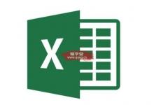 一次性学透Excel函数自学教程