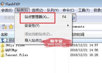 flash FXP使用方法