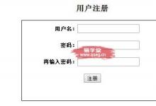 Asp.net 简单的用户注册页面