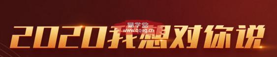 QQ截图20200202104346.png